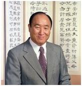 Rev Dr Sun Myung Moon
