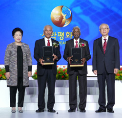 Sun Hak Peace Prize Awarded 2015