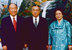 Rev. Moon, Sun Myung, Pres. Kim, Il Sung and Mrs. Moon-Hak, Ja Han